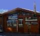 Ски училище, гардероб и сервиз Перун Банско