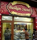 Магазин Balkan Sweets Банско