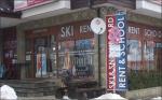 Ски училище и гардероб ИНТЕР Банско