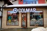Магазин COLMAR Банско